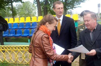Проведение военно-спортивной игры «Зарница»