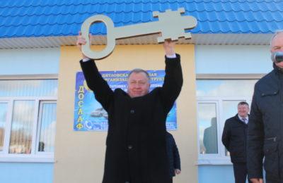 Торжественная церемония открытия нового объекта Дятловской организационной структуры ДОСААФ состоялась26 октября 2018 года